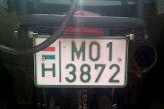 Nem kötelező az OT rendszám igénylése, de egy külföldről behozott, restaurált, 30 évnél idősebb veterán autó regisztrációs adója a veteránná minősítéssel teljes egészében megspórolható. Megszokott, három betű, három szám formátumú, de piros keretes, piros karakteres rendszám kerül a lassú járművekre. Illik a zöld rendszám a mezőgazdasági gépekhez − Euroband változata azonban nincs