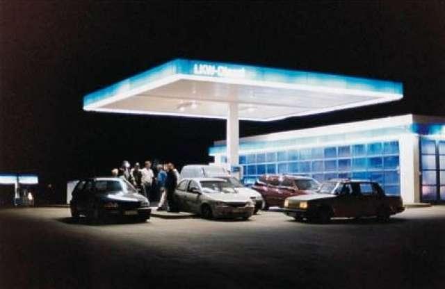 Jelentős áresés után a következő héten drágulhat a benzin